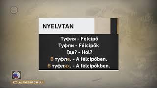 Szólalj meg! – oroszul, 2017. június 14.