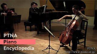 """Smetana, Bedřich: Piano Trio Mov.3 """"Finale. Presto"""" Op.15,JB 1:64 Pf.赤松林太郎 Vc.中島杏子 Vn.平山慎一郎"""