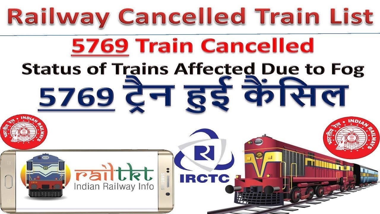 5769 ट्रैन हुई कैंसिल Railway Cancelled Train List 5769 Train Cancelled Affected Due to Fog image