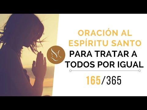 Oración al Espíritu Santo para tratar a todos por igual