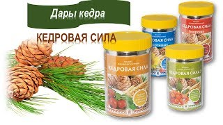 Что такое Белково-витаминный комплекс?