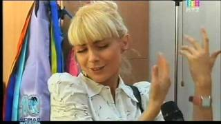 "N.A.O.M.I. на ""Новой волне"" (Новая прическа О.Ватлиной)"