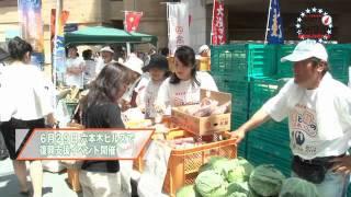 人事検定協会は被災地支援活動を実施しています。 宮城県、福島県、茨城...