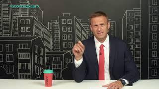 Навальный Диссертация дочери Путина, падение рейтингов власти, сериал «Чернобыль»