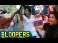 Arya 2 Movie Bloopers   Allu Arjun, Kajal Aggarwal   Volga Videos   2017