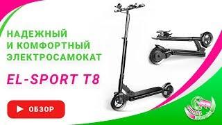видеообзор электросамоката El-Sport T8 500W (48V/13Ah)
