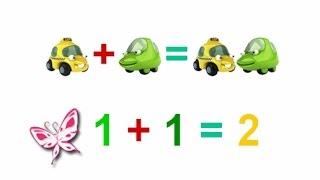 Математика: СЛОЖЕНИЕ. Ранее развитие ребенка. Карточки Домана