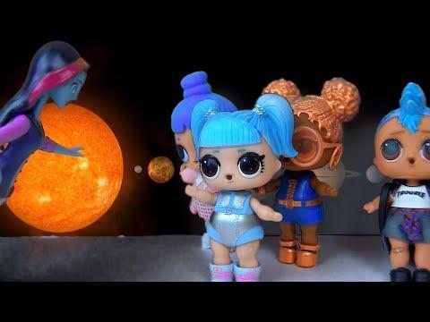 видео: Куклы Лол Мультик! Космические питомцы ЛПС для Пупсов Лол! Мультик с куклами lol surprise! lps