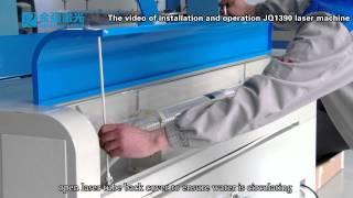 Видео обучения установки  со2 лазерного станка JQ 1390