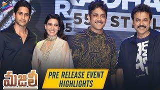 Majili Movie Pre Release Event Highlights | Naga Chaitanya | Samantha | Nagarjuna | Shiva Nirvana