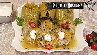🌶 Перец фаршированный мясом и рисом. Подробный пошаговый рецепт