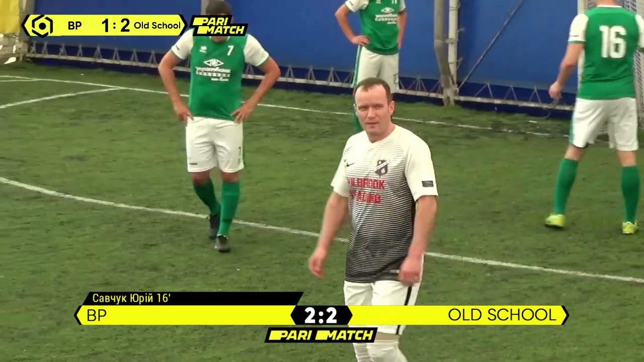 Огляд матчу | ВР 4 : 6 Old Sсhool