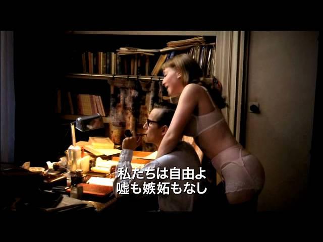 映画『サルトルとボーヴォワール 哲学と愛』予告編