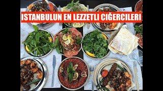 Istanbulun EN LEZZETLI CIĞERCILERI 3 Bölüm