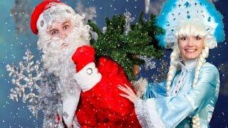 Лучшие Новогодние Клипы: Дискотека Авария - Новогодняя