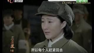 片名:北方大地集数:34集导演:苏磊主演:张国强、颜丹晨、孟浩强、于...