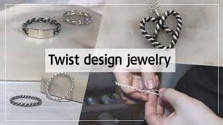 은공예 은선을 땋고 꼬아서 만드는 꽈배기 디자인 은반지…