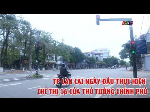 TP Lào Cai ngày đầu tiên thực hiện Chỉ thị số 16 của Thủ tướng Chính phủ | THLC