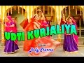 Download Udti Kurjaliya   Rajasthani Ghoomar Vol.10   by Dolly Sharma MP3 song and Music Video