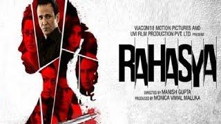 Rahasya Trailer 2015 Releases | Kay Kay Menon | Tisca Chopra