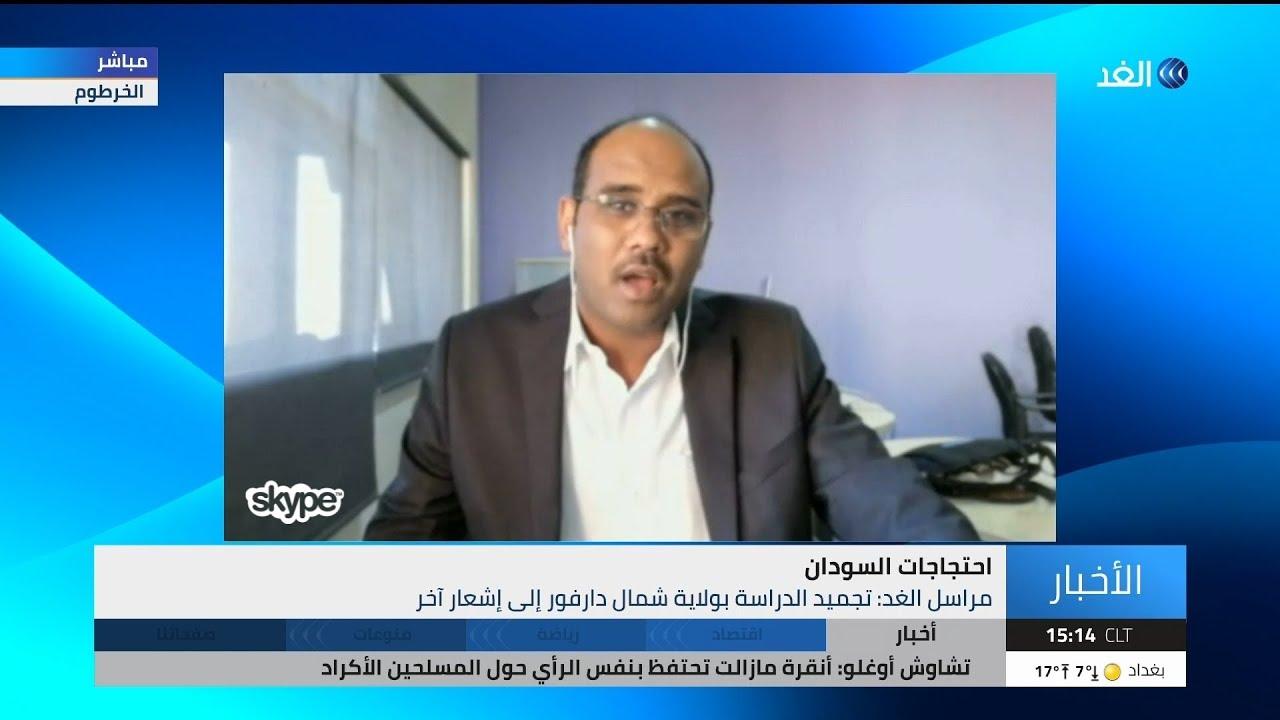 مراسل الغد: إخلاء عدد من المساكن الطلابية بعد قرار وزراة التعليم العالي بإغلاق الجامعات في السودان