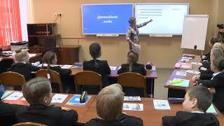 Урок истории, Сулекова И. А., 2018