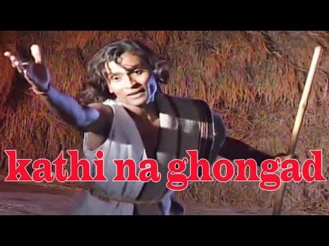 Kathi Na Ghongad - Marathi Remix Song