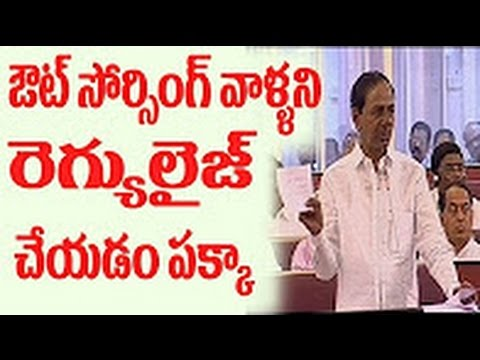 KCR clarifies the issues of Contract basis employees in assembly    Telangana CM KCR speech    DPTV