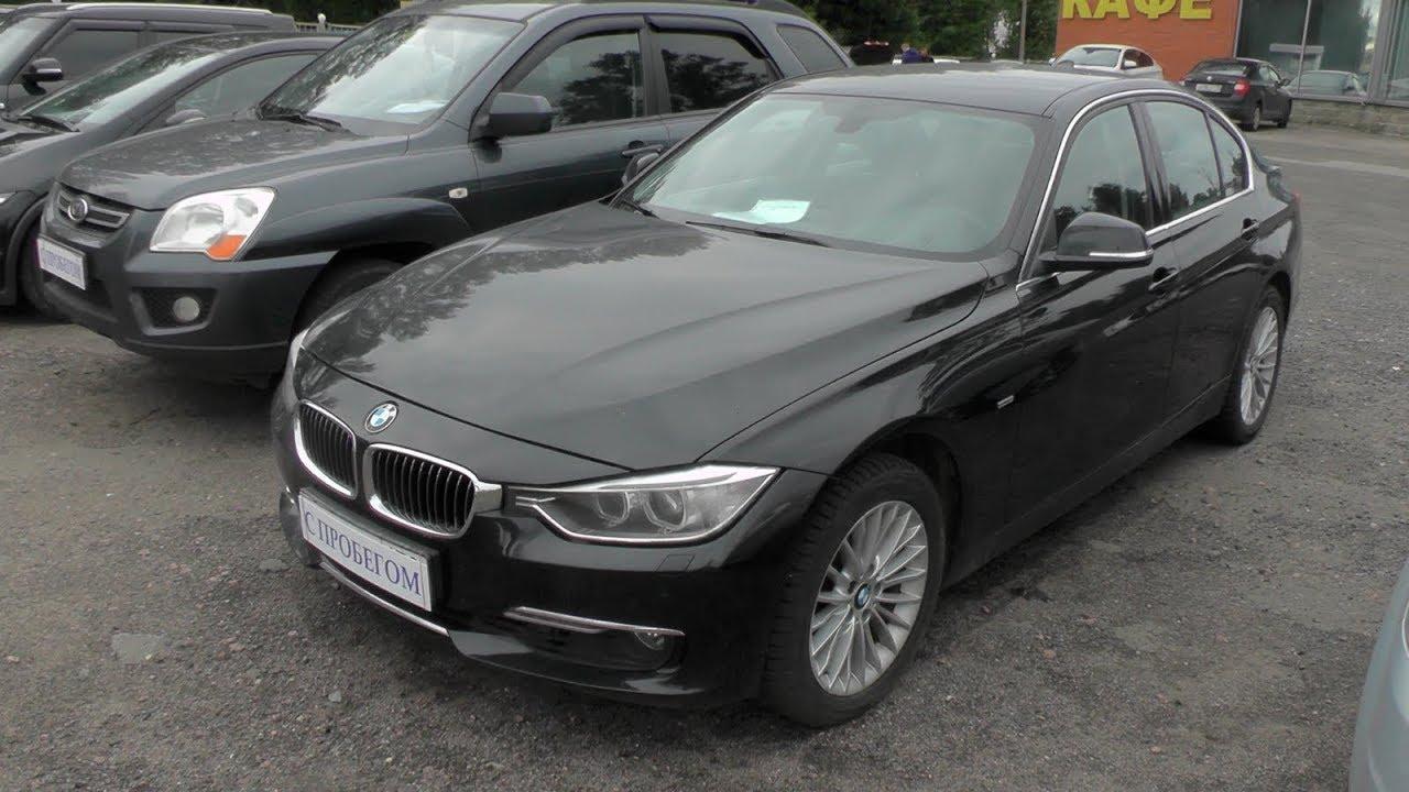 Выбираем б\у авто BMW 320 F30 (бюджет 1.200-1.300тр) - YouTube