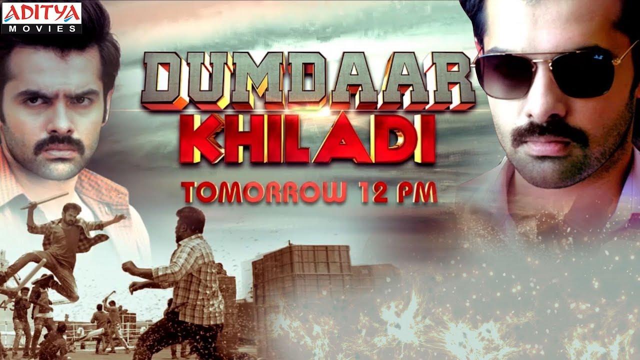 Dumdaar Khiladi Hindi Dubbed Full Movie Coming On Tomorrow  | Ram Pothineni | Anupama Parameswaran