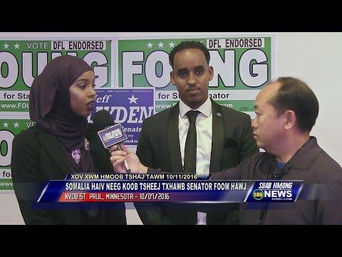 SUAB HMONG NEWS:  Haiv neeg Somalia txhawb Senator Foom Hawj