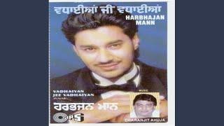 Chan Kithan Guzar Aa