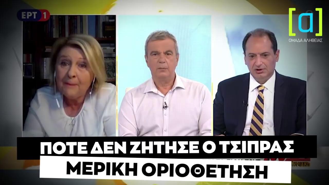 Σπίρτζης: Ποτέ δεν είπε ο Τσίπρας για μερική οριοθέτηση