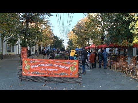 Житомир.info   Новости Житомира: Організатори Покровського ярмарку запрошують житомирян на Михайлівську