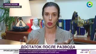 Адвокат: Развод Абрамовича и Жуковой не будет кровавым - МИР24