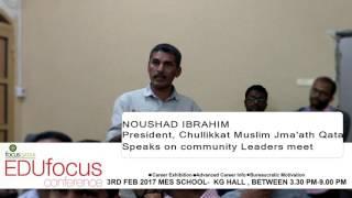Noushad Chullikkat Muslim Jma'ath Qatar-EDUfocus