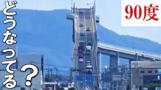 日本一急な坂道「ベタ踏み坂」が本当にヤバかった thumbnail