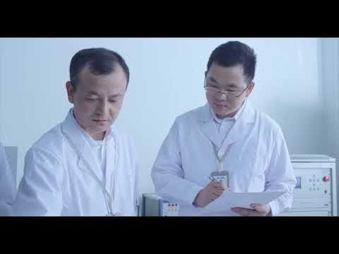 sanhe power tech company introduction