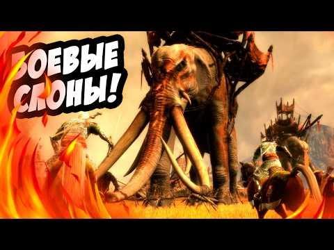 RIMAS VS DIODAND - Жестокая битва против слонов! - Total War: Rome II