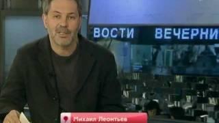 Михаил Леонтьев: Опять Бжезинский. Однако, Время