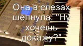 безответная любовь девушки к парню.vk.flv