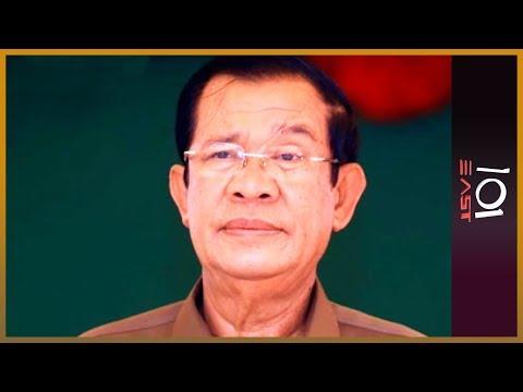 🇰🇭 Cambodia