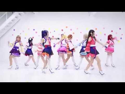 Love Live! Sunshine!! Mijuku Dreamer Dance Mirror