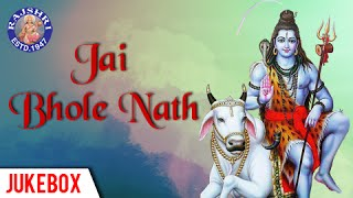 Shiv Chalisa And More Shiva Songs And Mantras With Lyrics - Jai Bhole Nath - Devotional