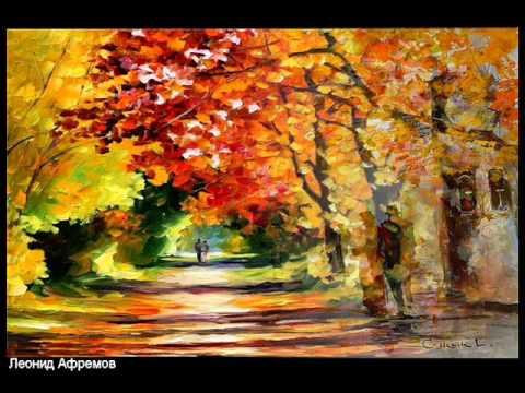 Herbst Osen 1 Youtube