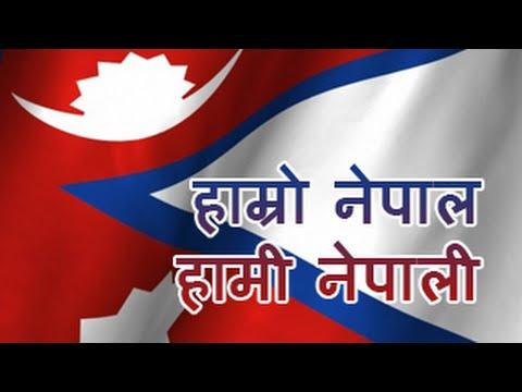 Hamro Nepal Hami Nepali - काठमाडौँमा पानीको समस्या बढ्यो \ Water Problem Increased in Kathmandu