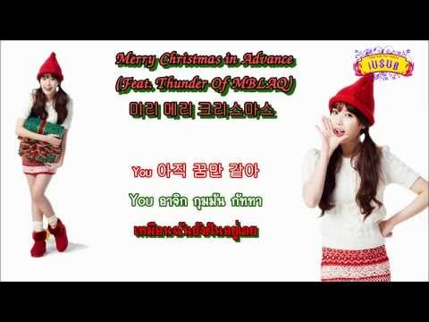 [Thai Karaoke & Thai Sub] IU (Feat. Thunder) - Merry Christmas in Advance (미리 메리 크리스마스)