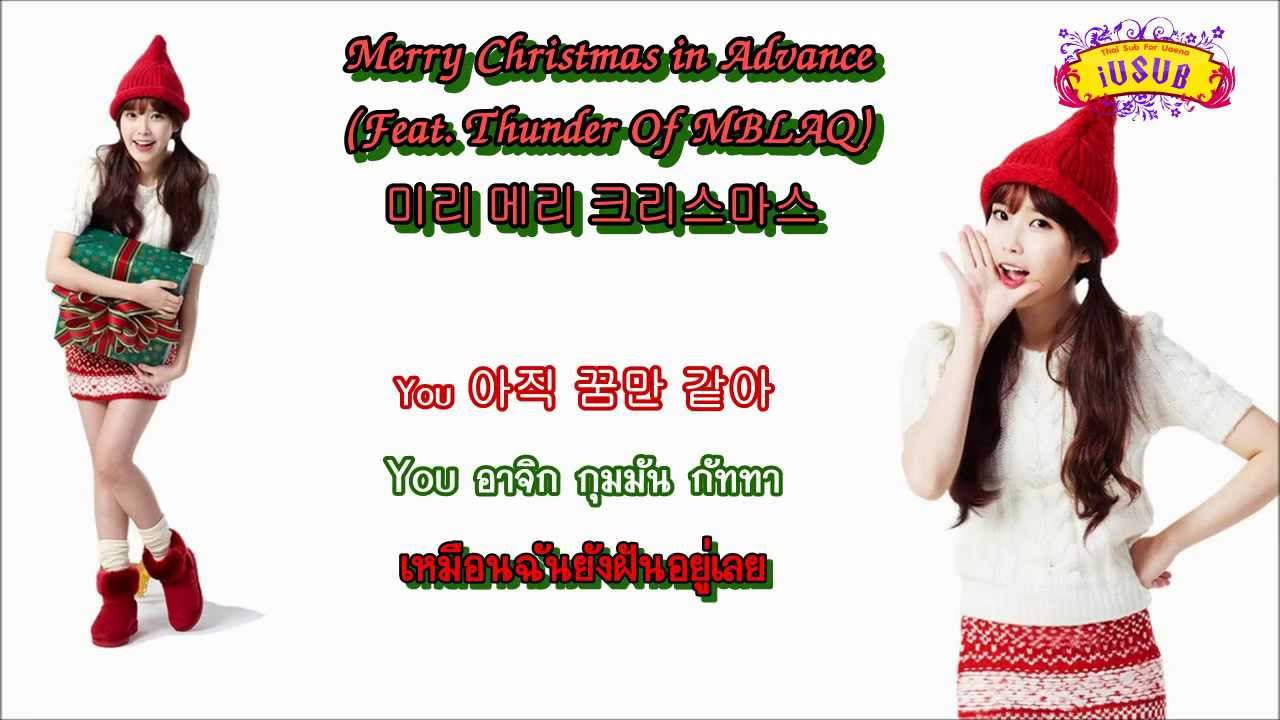 Thai Karaoke & Thai Sub] IU (Feat. Thunder) - Merry Christmas in ...