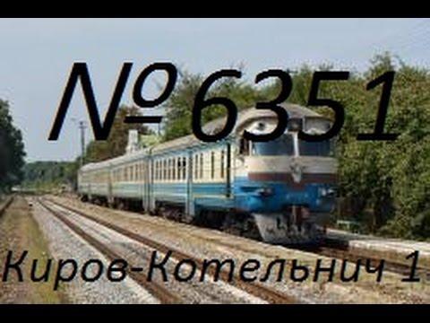 СТРИМ   ИГРАЮ TRAINZ SIMULATOR 12 (МАРШРУТ Киров - Котельнич)