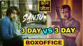 Sanju Collection Vs Tiger zinda hai Collection, Sanju Boxoffice Collection Salman khan Ranbir Kapoor